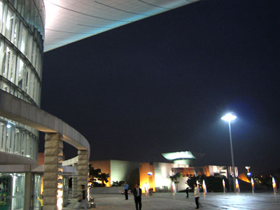 Daejeon Arts & Culture Center