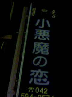 090419_030341.JPG
