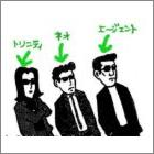 中崎タツヤ.jpg