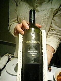 2本目のワイン