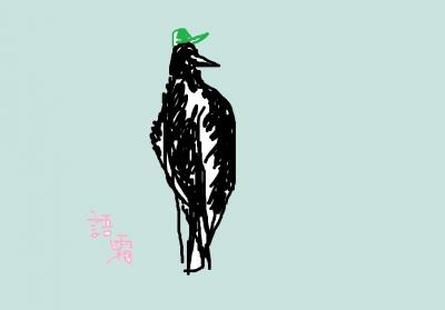 烏 by語霜:望玄:東郷嘉奈