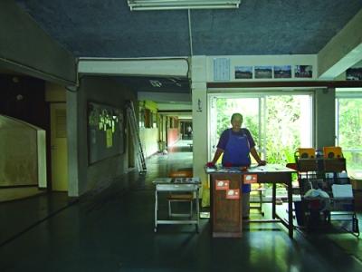 波浮港国際現代美術展09