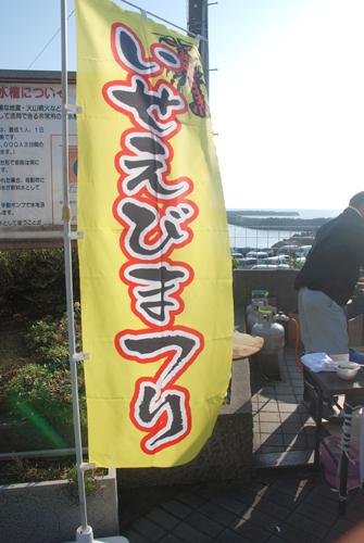 伊勢エビ汁04