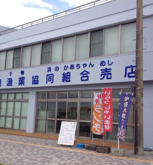 かあちゃんメシ02