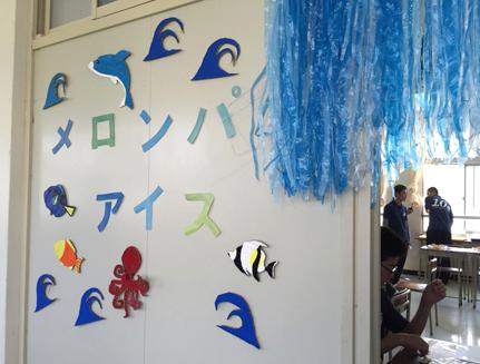 海国祭09