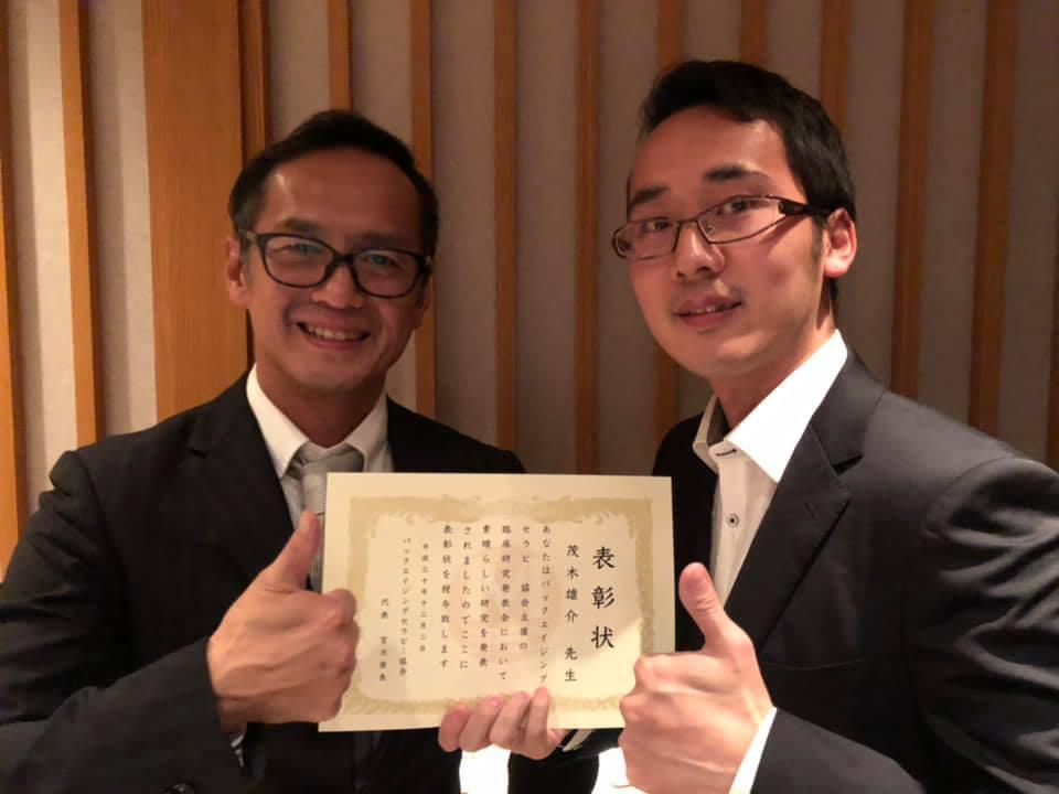 宮沢先生と2ショット