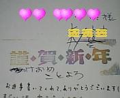 20060126_117716.jpg
