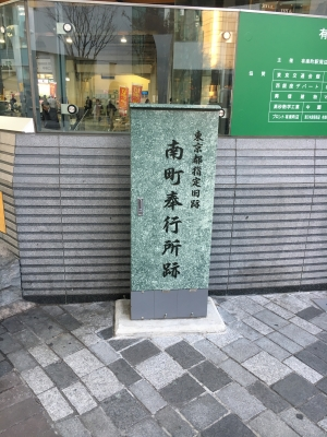 IMG_5529.JPG