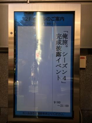 IMG_8296.JPG