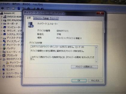 IMG_9073.JPG