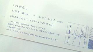201203281533001.jpg