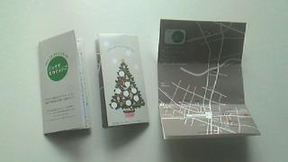 201211131456000.jpg