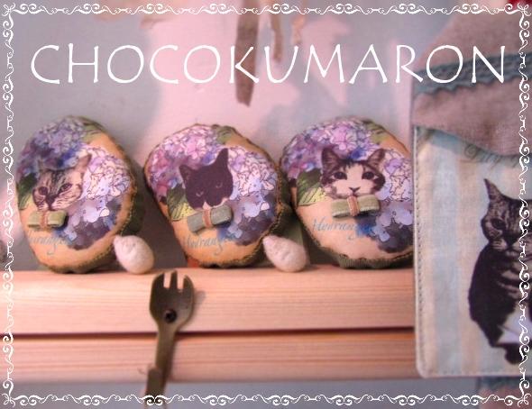 CHOCOKUMARON
