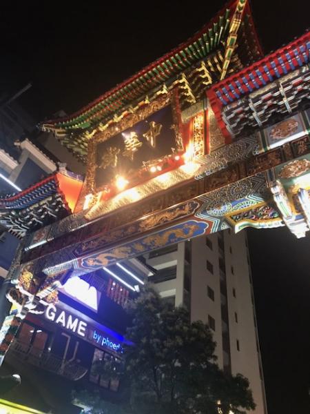 横浜中華街