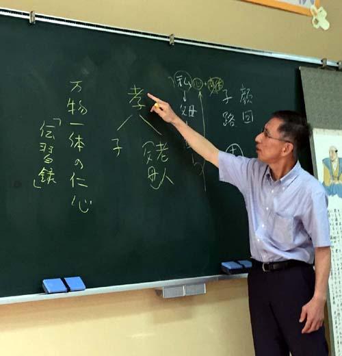 中江彰先生