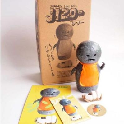 jozo2