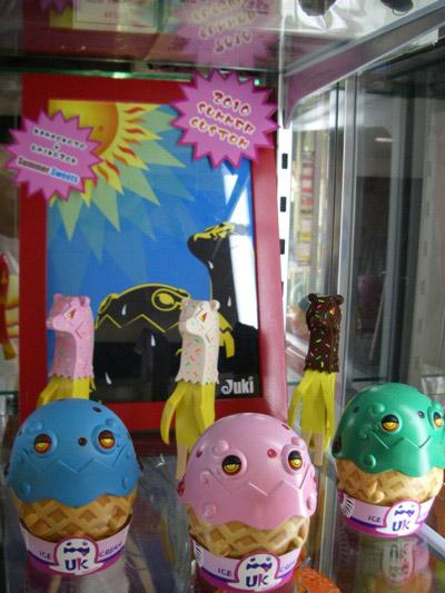 juki-2010-08-blog