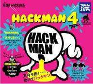hackman4_pop