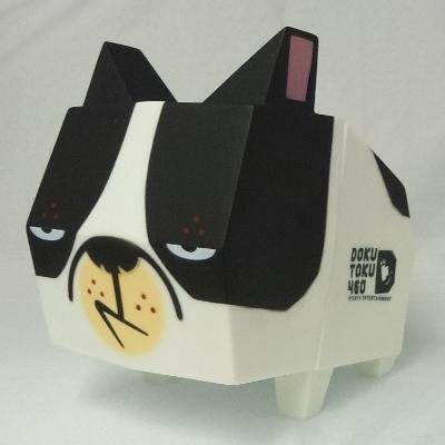 budog-bht-1