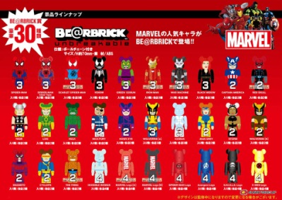 bea-marvel¥maevel-bearbrick-blog10