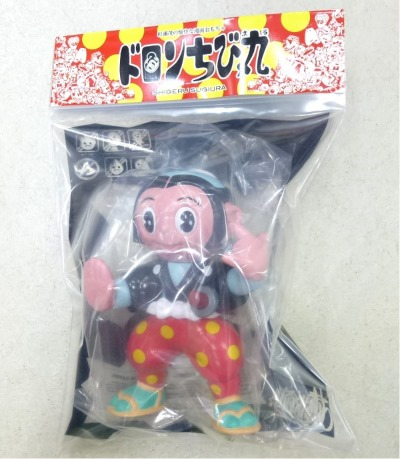 chibimaru1-pack-blog-