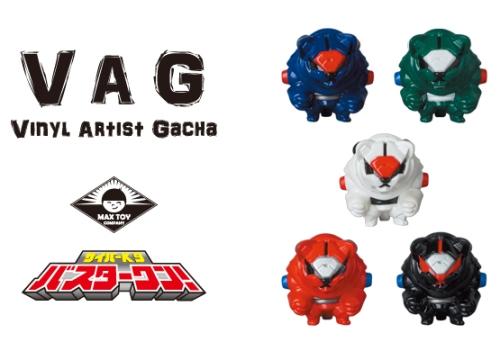 vag3-max-blog