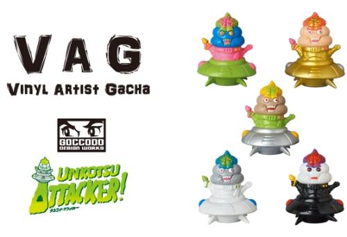 vag3-max-gocco-blog