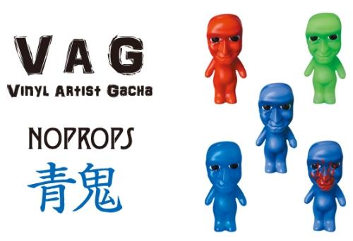 vag3-max-oni-blog