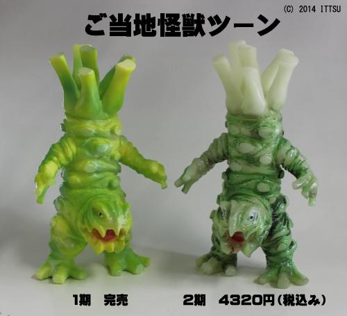 gk-twoon2-10-blog1.jpg