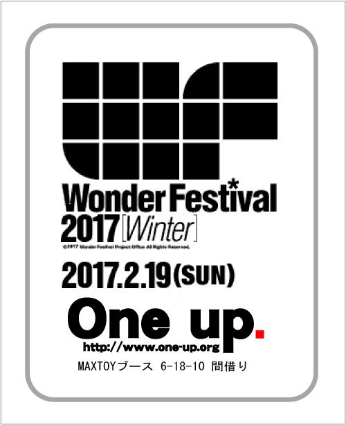 wf2016w-logo-blog.jpg