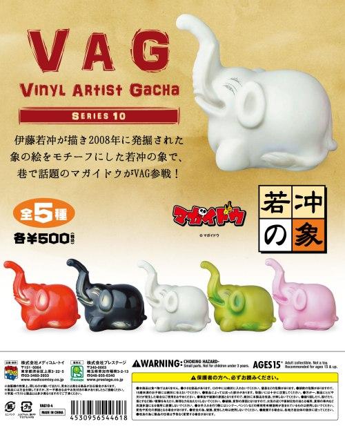 VAG10-zou.jpg
