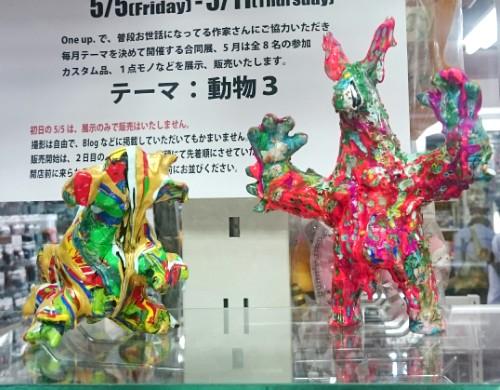 pnd-2017-05-yamada.JPG
