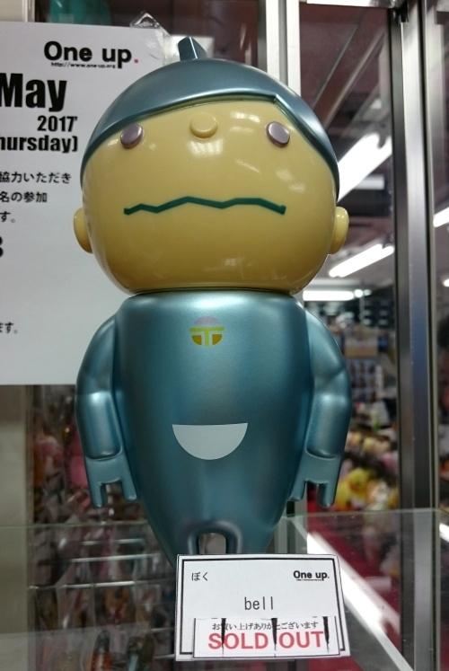 pnd-2017-05-boku-sold.JPG