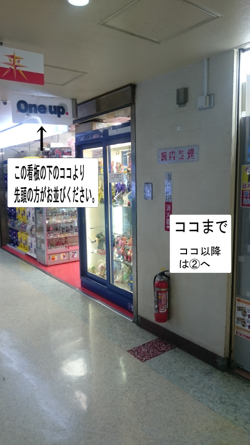 20170331_2040287