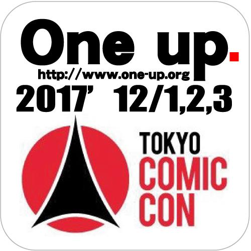 tokyocomiccon2017-logo.jpg