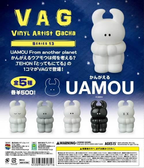 VAG13-uamou.jpg