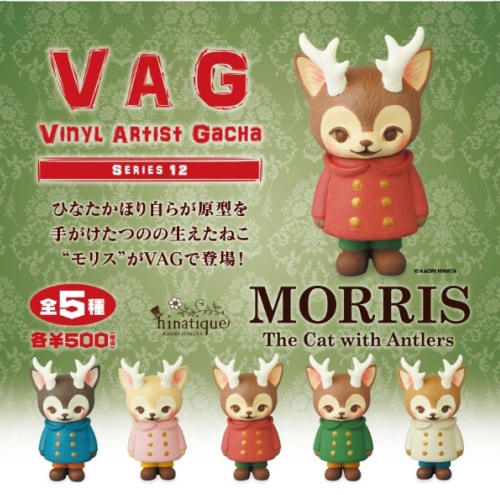 VAG12モリス.jpg
