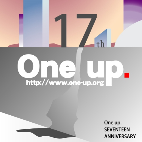 oneup-17th-logo-blog.jpg