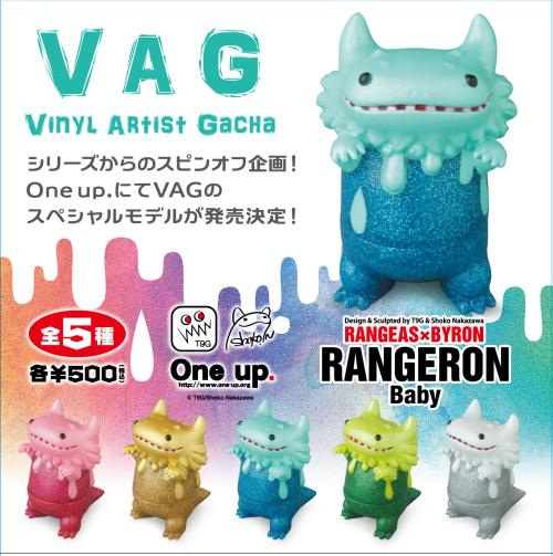 vag-ranjiron-sp-blog.png