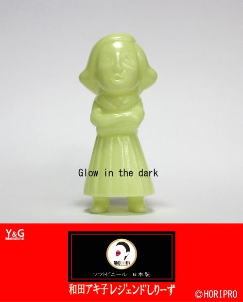 akoyg-jacket-glow-blog4.jpg