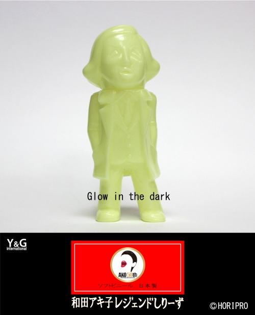 akoyg-selar-glow-blog4.jpg