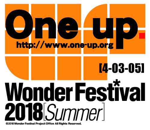 wf2018S_logo-oneup