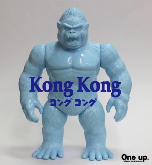kongkong-lightblue-.jpg