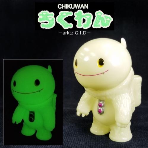 chikuwan_gid-1.jpg