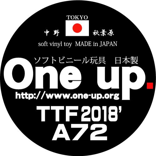 TTF2018-oneup-logo-丸.jpg