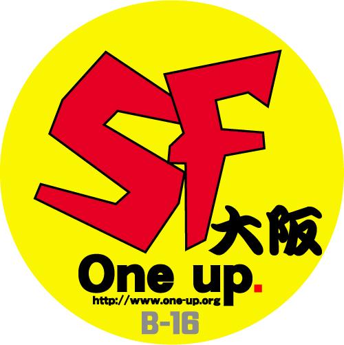 sf-oosaka-logo.jpg