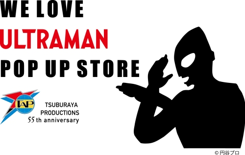 WE LOVE ULTRAMAN POP UP STORE