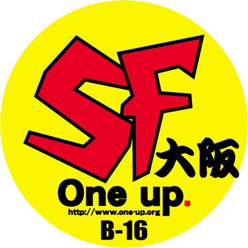 sf-oosaka2018-logo.jpg
