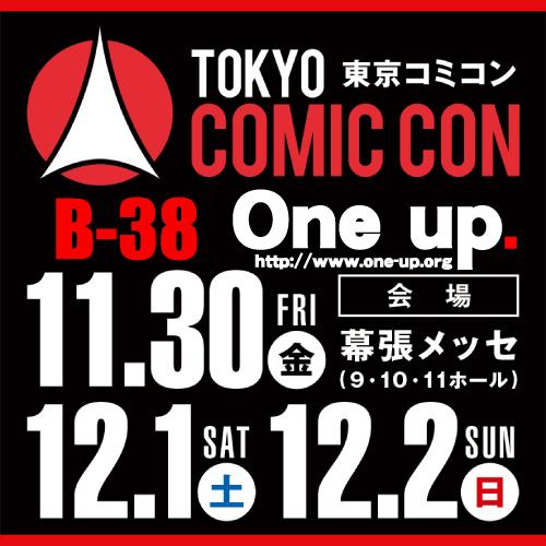tokyo2018-oneup.jpg