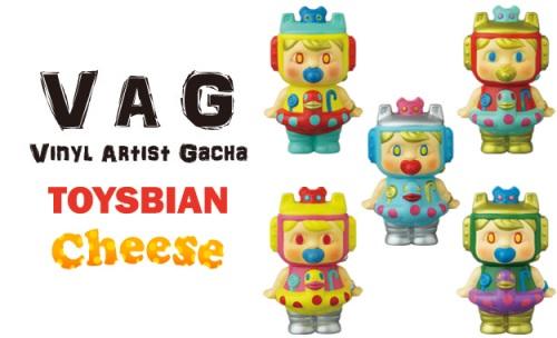 vag18_baby-cheese_181101.jpg